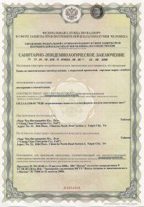 sertificate01