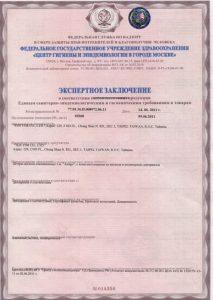 sertificate02