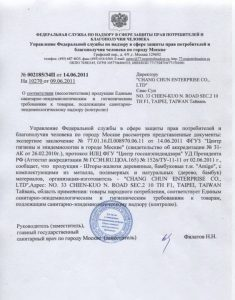 sertificate04