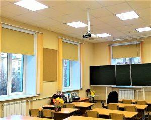 Рулонные шторы в школу